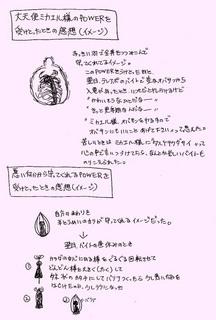 感想3.jpg