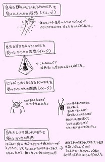 感想2.jpg